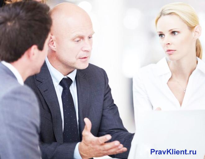 Беседа бизнес-партнеров