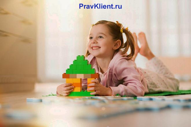 Девочка с игрушечным домиком