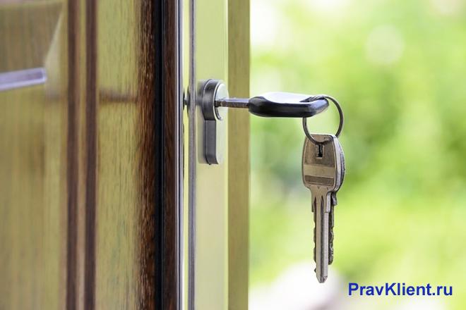 Ключи в дверном замке входной двери
