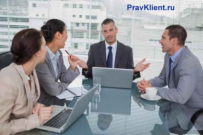 Деловые рабочие переговоры