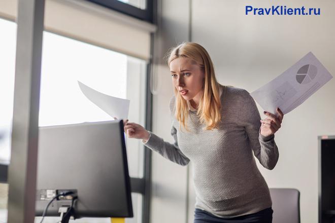 Беременная женщина нервничает на работе