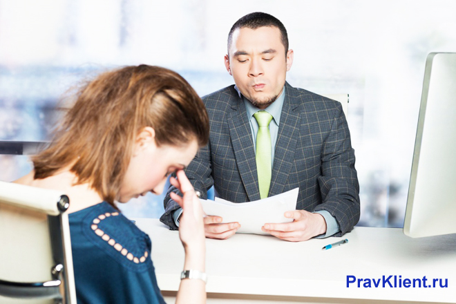 Работодатель увольняет сотрудницу