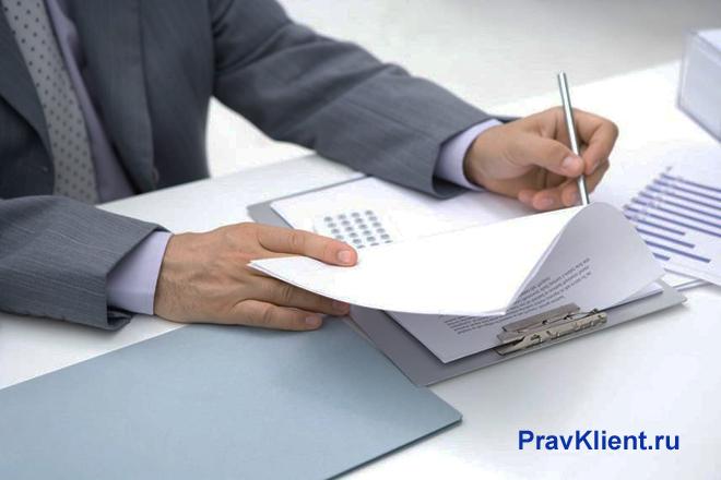 Начальник подписывает договор