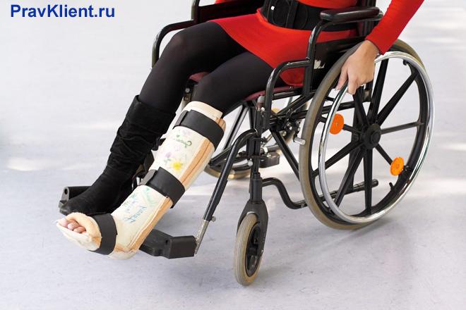 Девушка с поврежденной ногой в инвалидном кресле