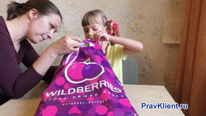 Мама с дочкой открывают посылку из Вайлдберриз
