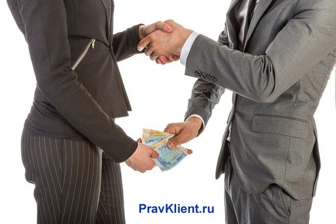 Начальник дает своей сотруднице деньги