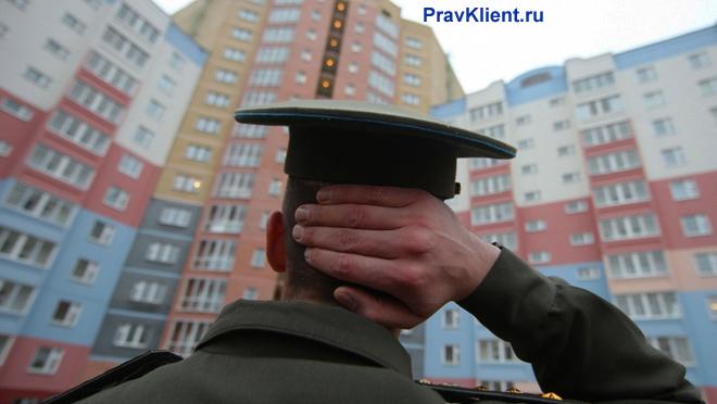 Военнослужащий смотрит на новый дом
