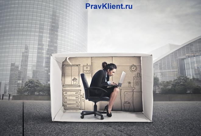 Девушка работает в маленькой комнате на фоне бизнес-центра