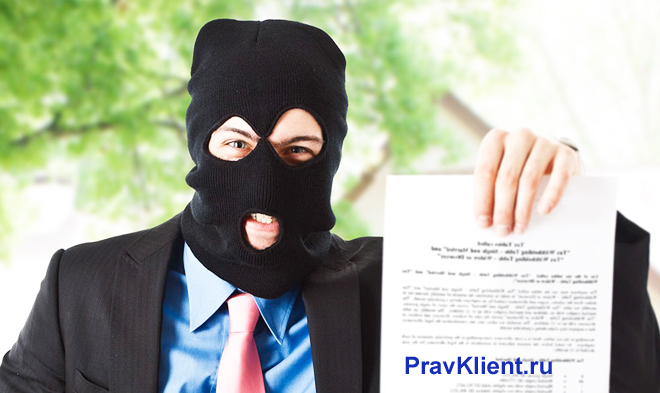 Преступник держит в руке документ