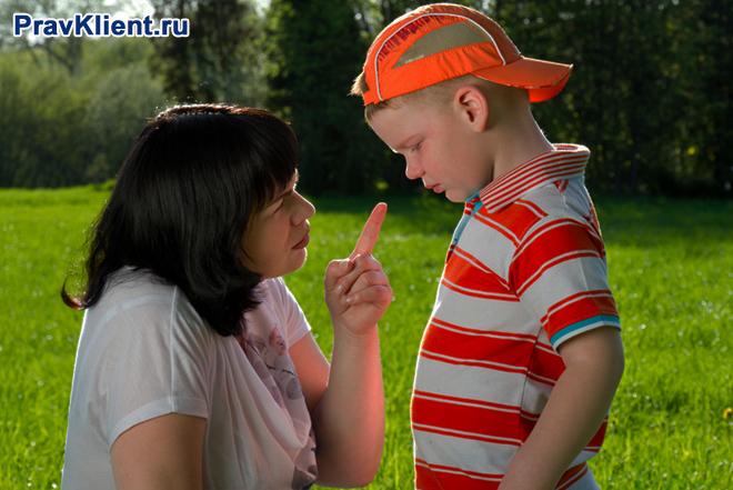 Мама ругает сына на улице