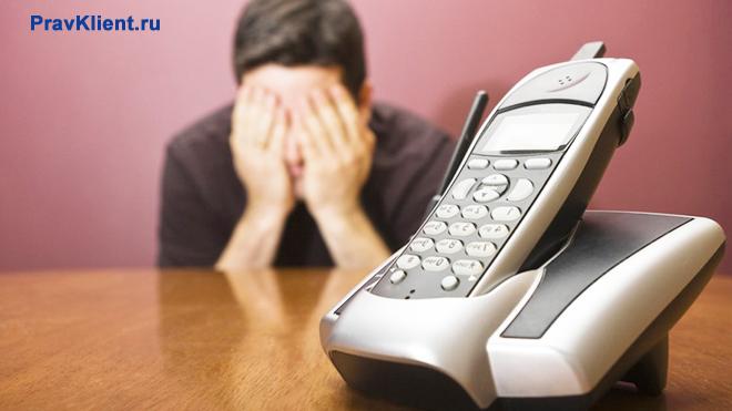 Расстроенный мужчина ждет звонка