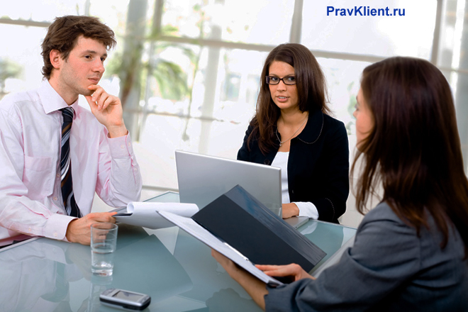 Деловое рабочее совещание