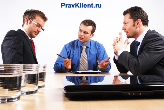 Бизнес-встреча за столом переговоров