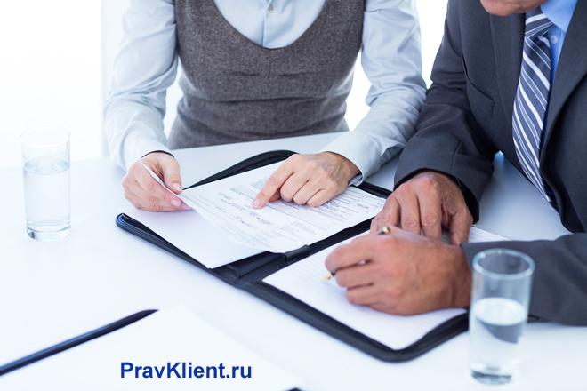Подпись документов за столом переговоров