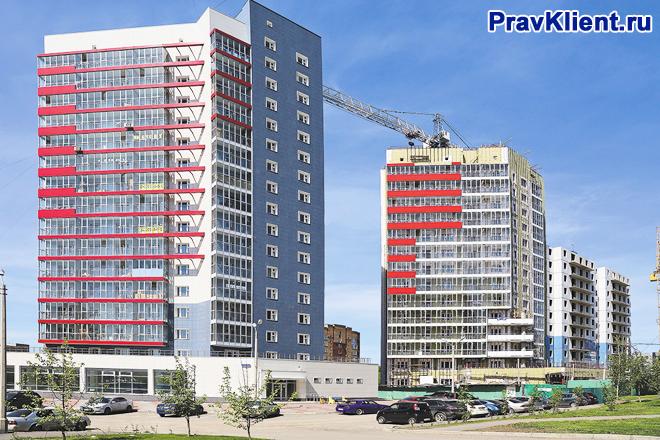 Стройка новых домов