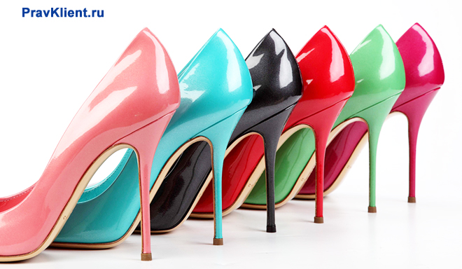 Туфли-лодочки разных цветов