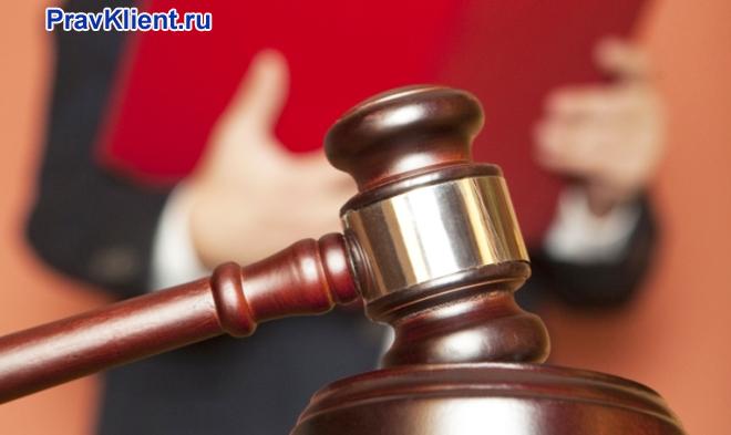 Деревянный молоточек на фоне судьи