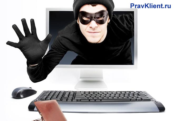 Мужчина в маске из экрана тянет руку за кошельком