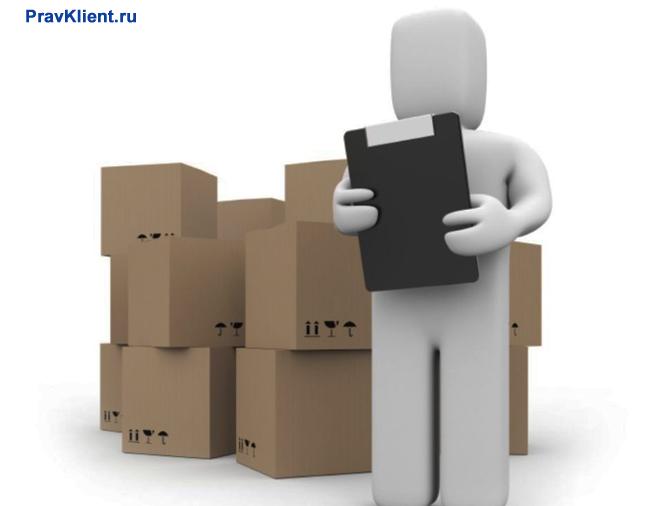 Человечек с папкой в руках, на заднем фоне стоят картонные коробки