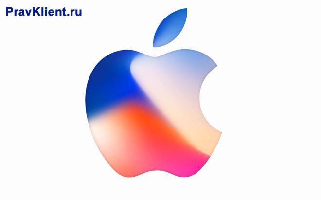 Логотип фирмы Apple