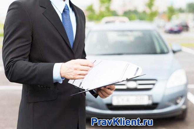 Мужчина читает документы на автомобиль