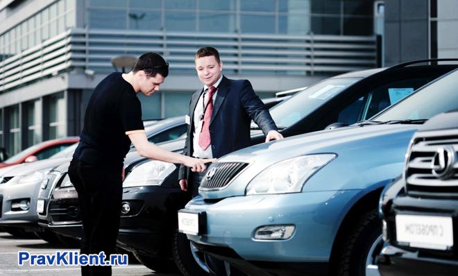 Мужчина выбирает себе новый автомобиль
