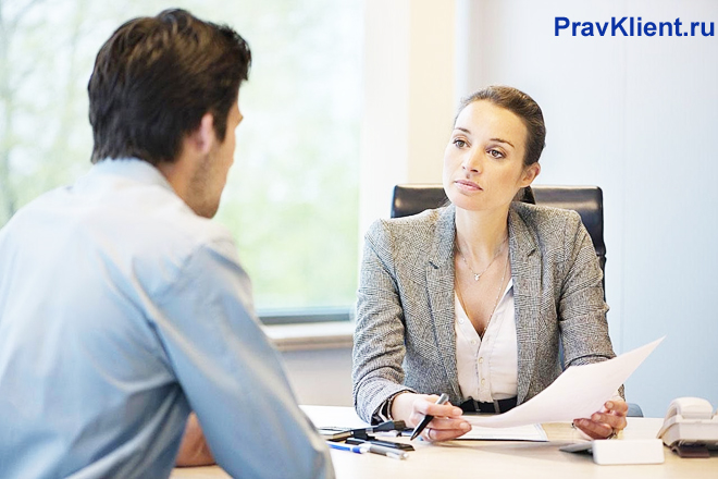 Мужчина общается со своей начальницей