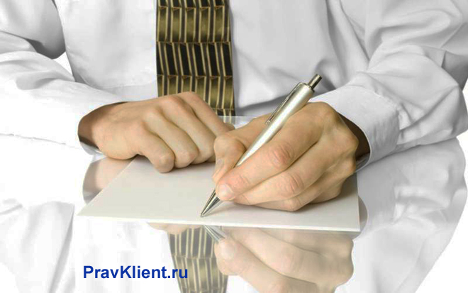 Бизнесмен оформляет документы