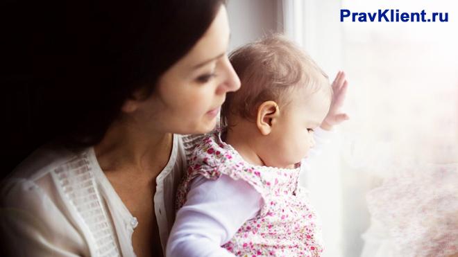 Мама держит на руках дочку